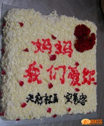 蛋糕5.jpg