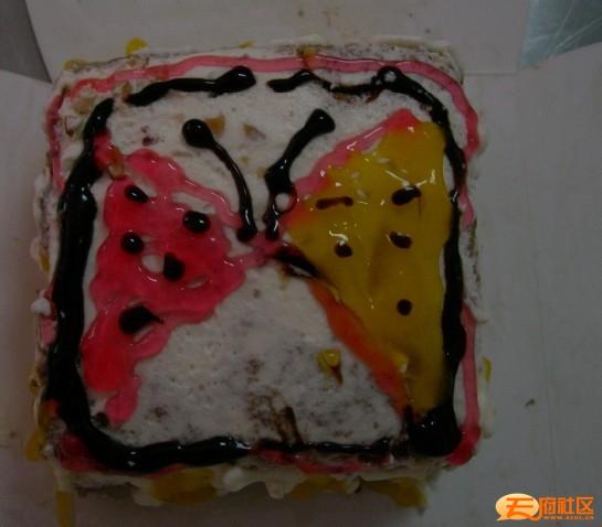 我蛋糕.jpg