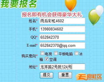 QQ截图20120710121207.png