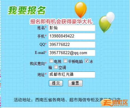 QQ截图20120710110933.png