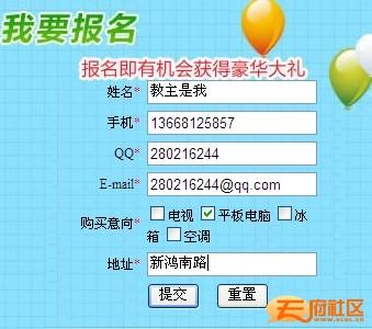 QQ截图20120710143951.jpg