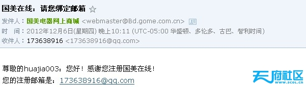 QQ截图20121207111228.jpg