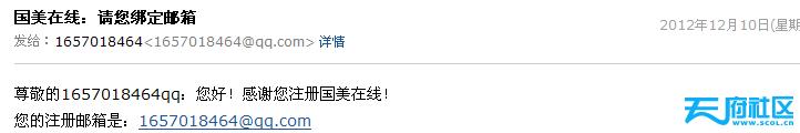 QQ截图20121210140722.png