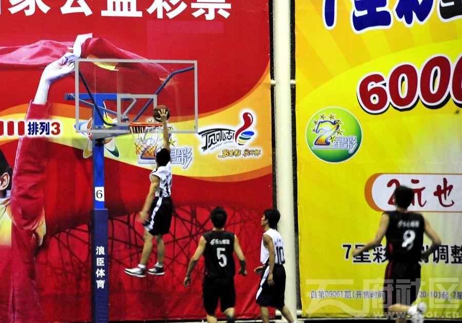 090916篮球赛 183_副本.jpg