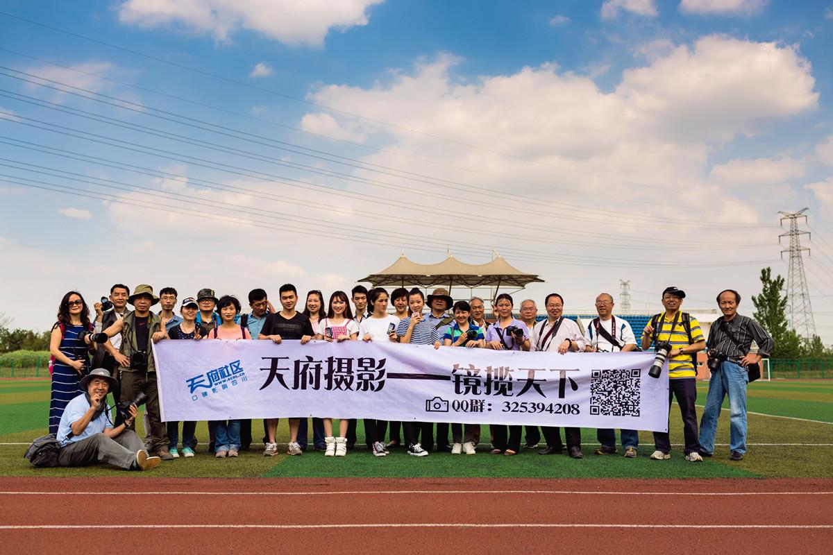 熊猫体育公园活动-合影_副本.jpg