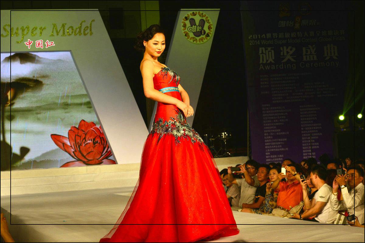 中国红 超模爱