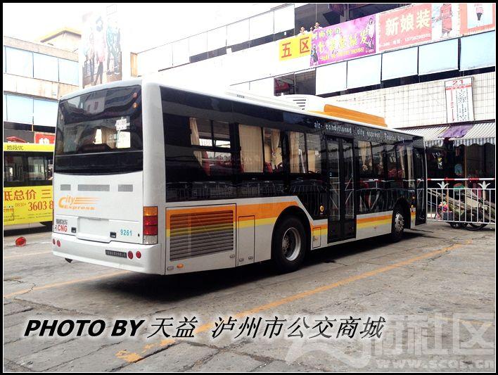 IMG_2591_副本.jpg