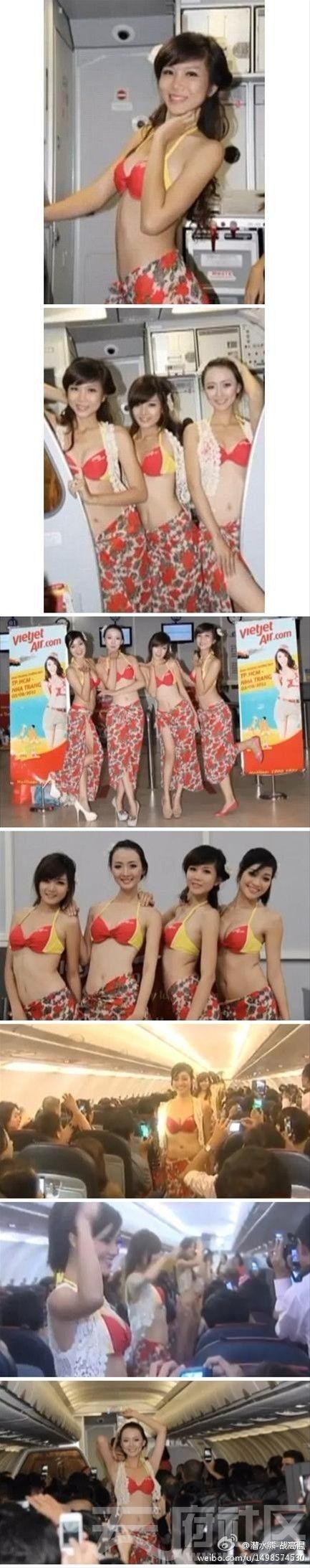 越南空姐4.jpg