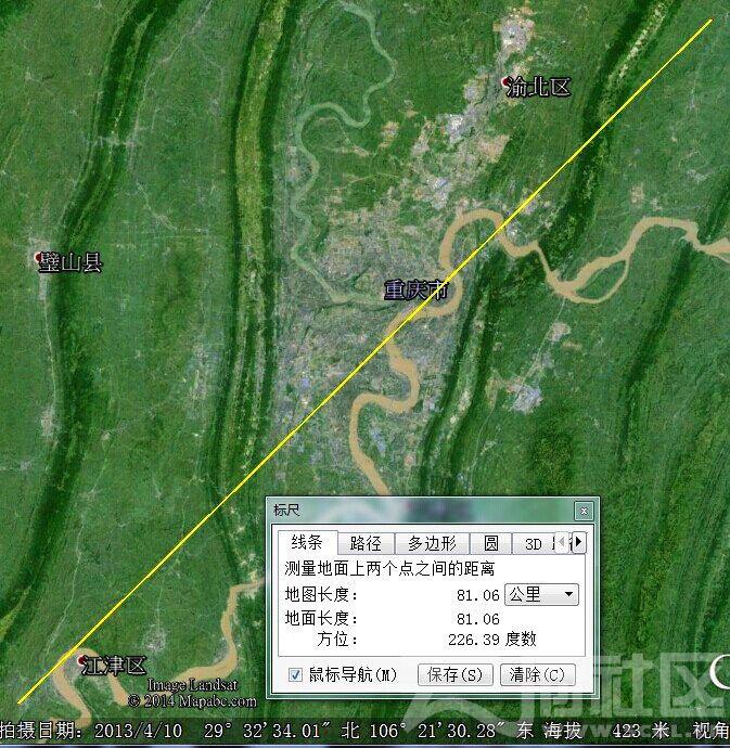 重庆-2年前-1.jpg
