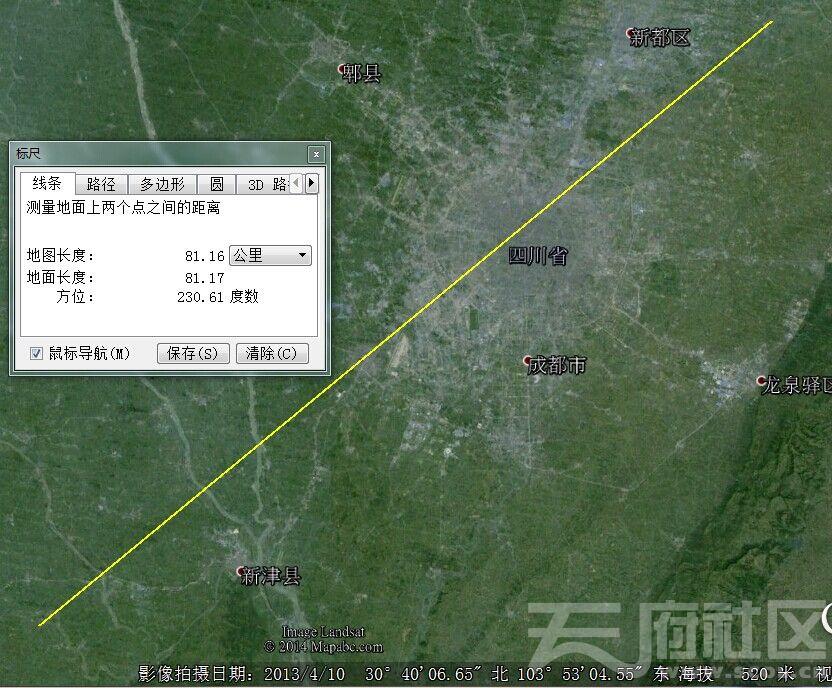成都卫星图-81.jpg
