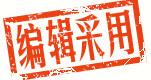 QQ截图20150129093105_副本.jpg