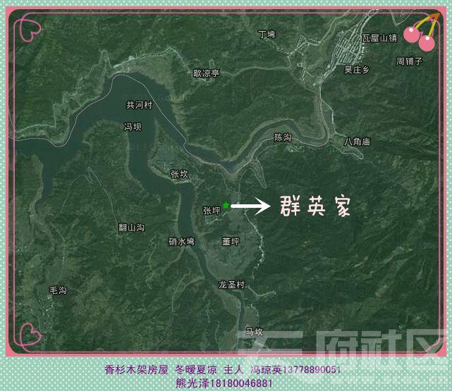 群英家地图.jpg