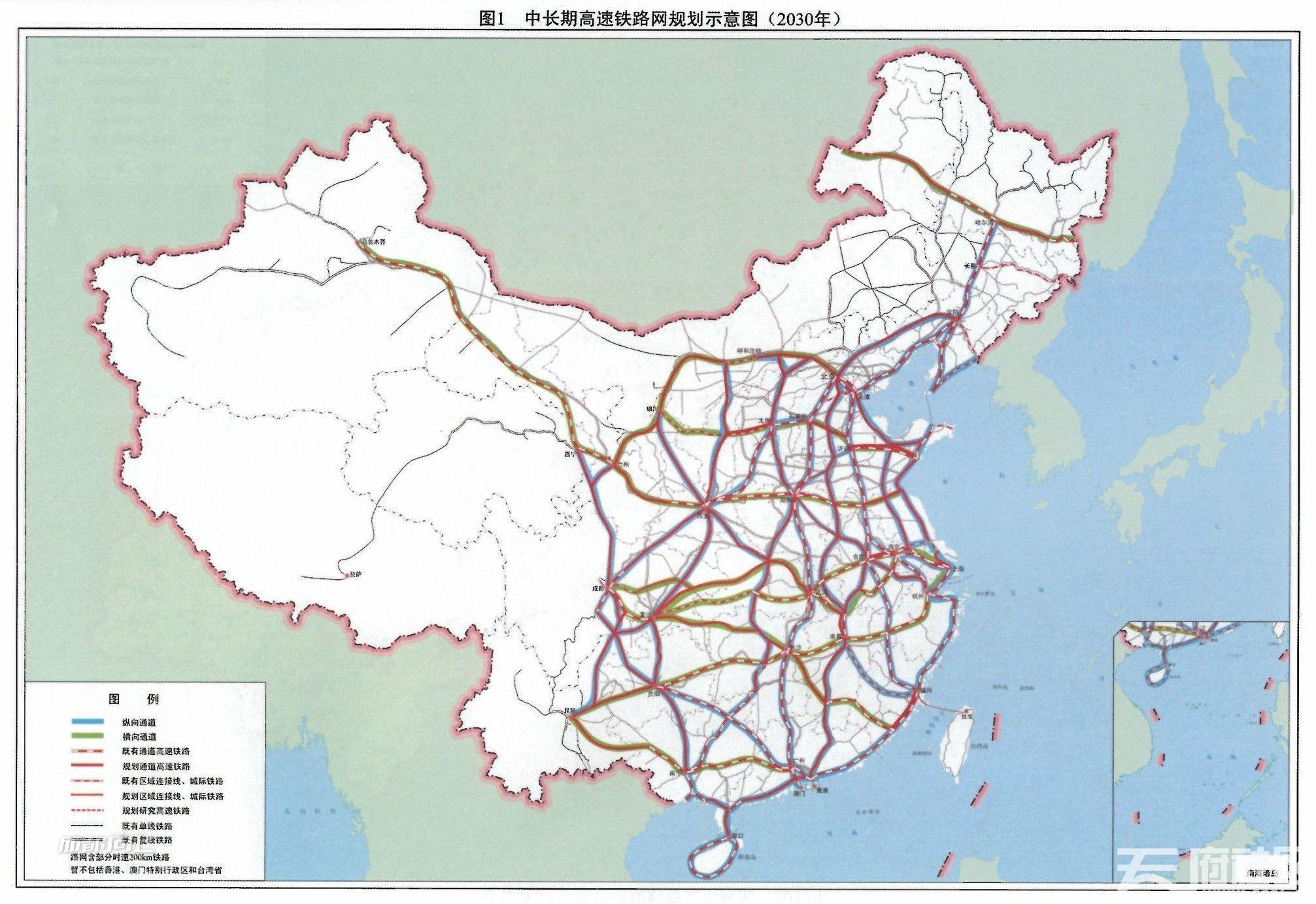 中国高铁十三五.jpg