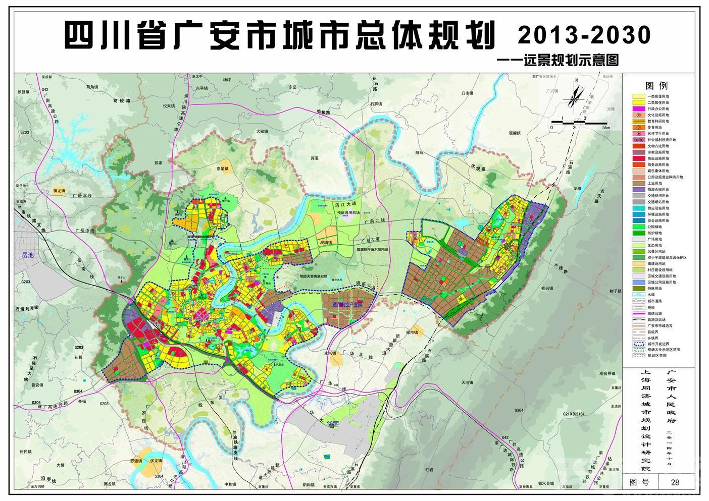 2013-2030.jpg