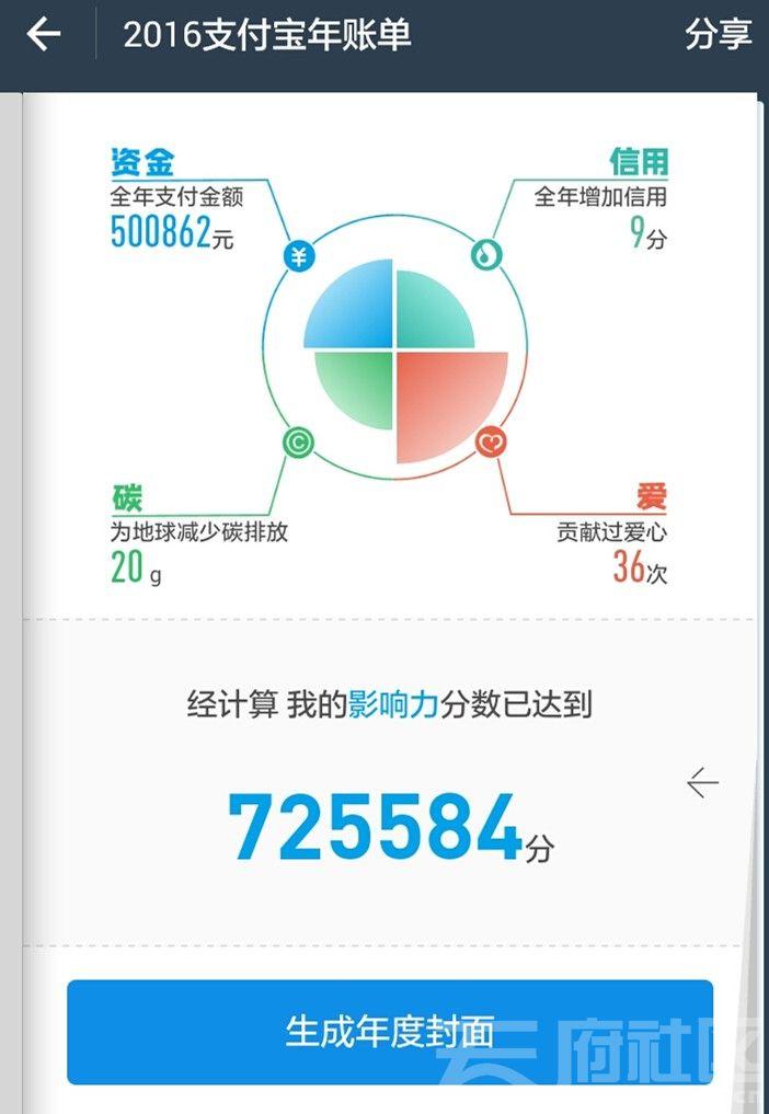 Screenshot_2017-01-06-12-52-39_副本.jpg