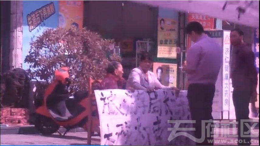 北海旅游局长许华本挟逼公民暗杀广西政法委书记.jpg