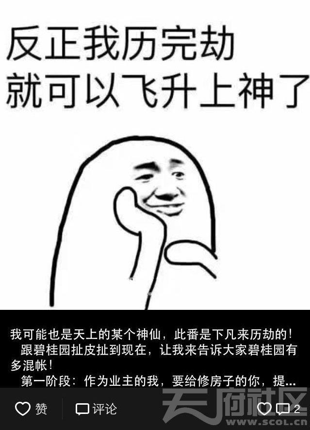 QQ图片20170312145055.jpg