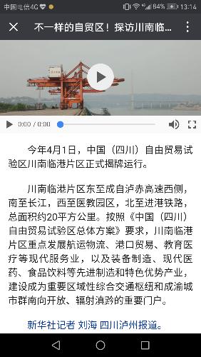 Screenshot_20170513-131433.png