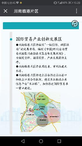 Screenshot_20170513-152923.png
