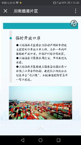 Screenshot_20170513-153004.png