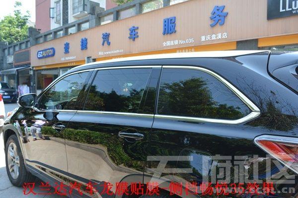 汽车玻璃贴膜10.jpg