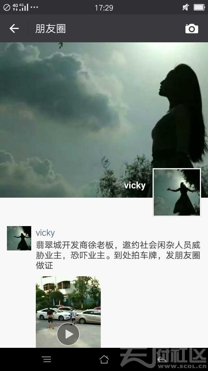 微信图片_20170727170822.jpg