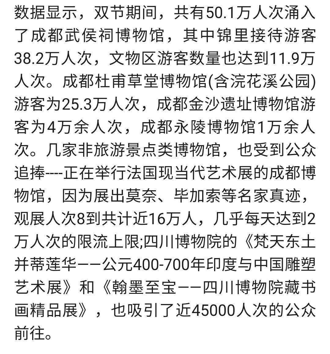 Screenshot_20171009-100502-780.jpg