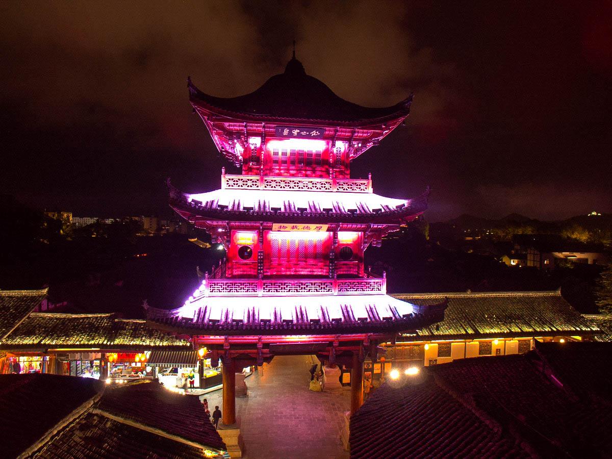 【四川美景】风水坐标中天楼的夜色