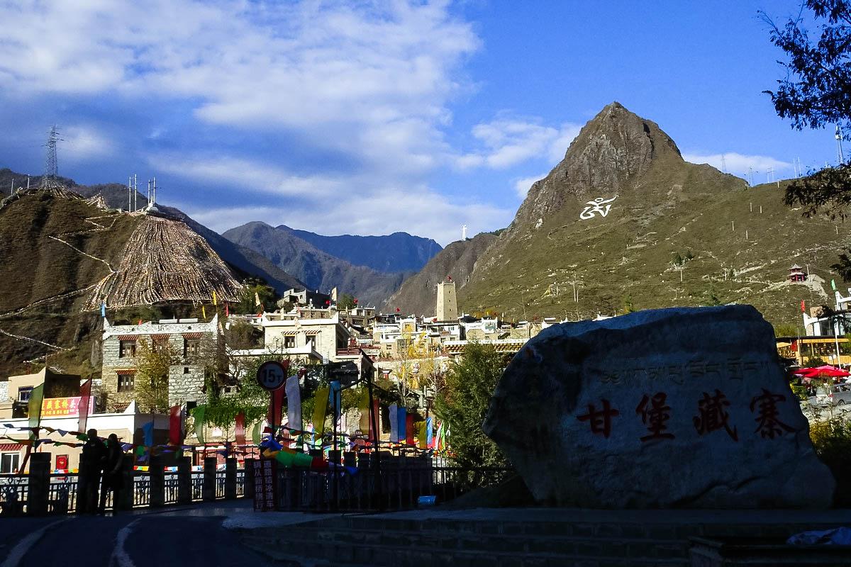 【红叶季】甘堡藏寨的红叶节