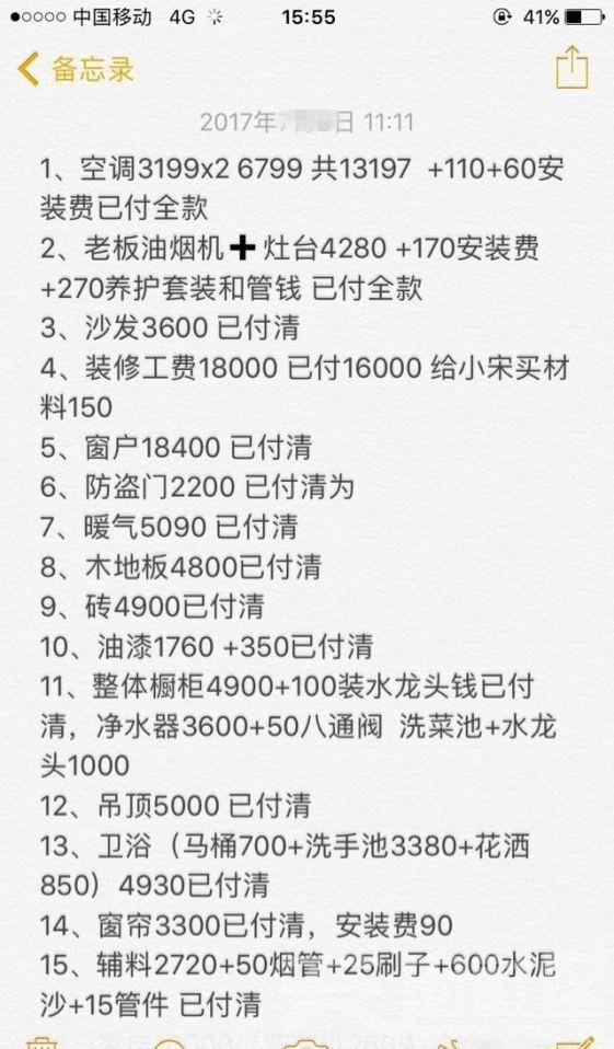 46ce0003daf928d1e53c_看图王.jpg