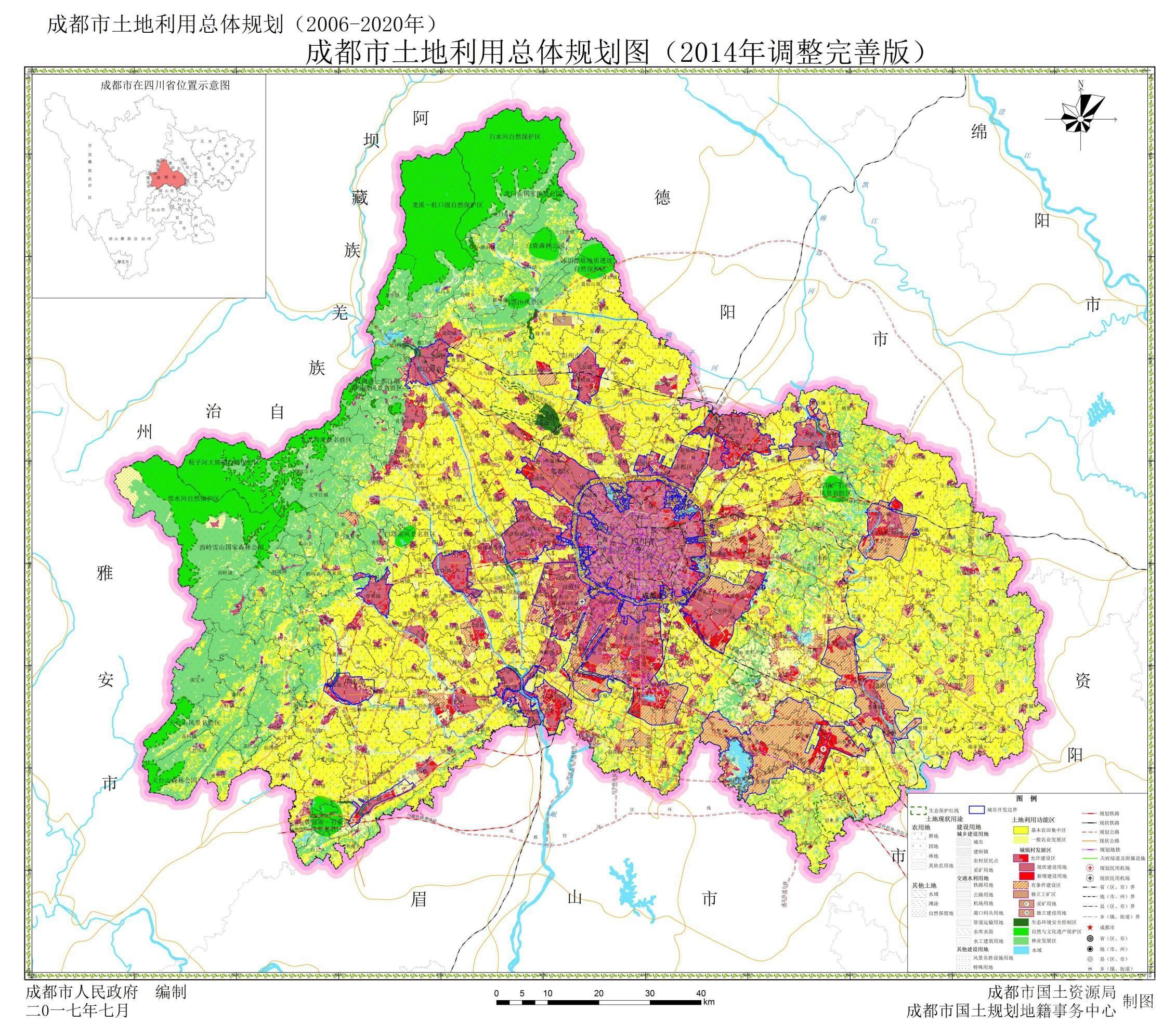 成都市土地利用总体规划图(2014年调整完善版).jpg