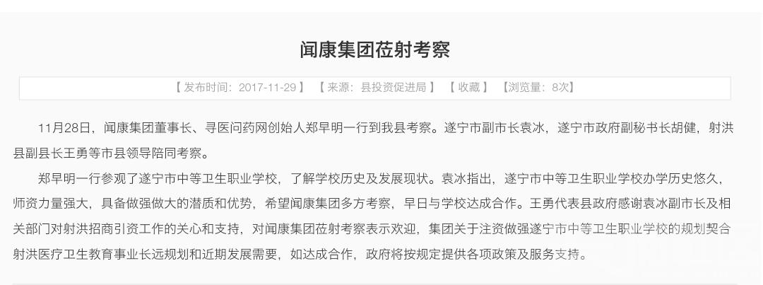 Screenshot_2017-12-06-17-10-01-856_QQ.png