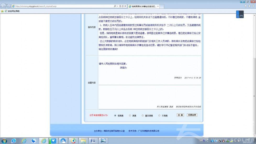 mmexport1513125864915.jpeg