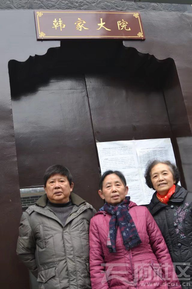 左起杨守模、杨守先、余红来到他们【1950-1965年】儿童时代住家的韩家大院,2017-12-25.jpg