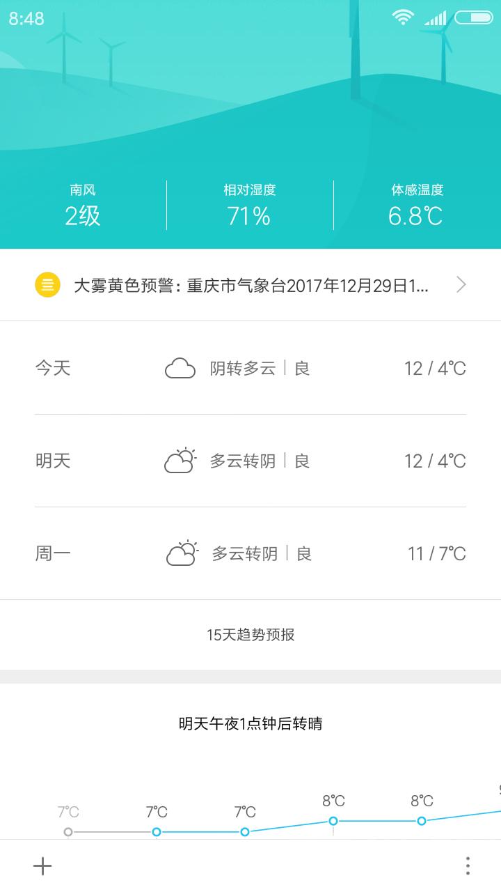 Screenshot_2017-12-30-08-48-33-563_com.miui.weather2.png