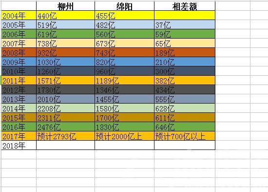 _[IX}ZRM%NIO]BZR8(1N8P9.jpg