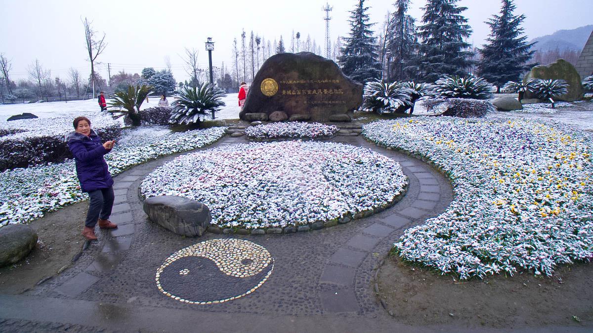 新年新貌】俯瞰青城山初雪