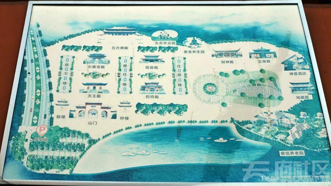 5、 太阳寺扩建为百亩的蓝图psb.jpg