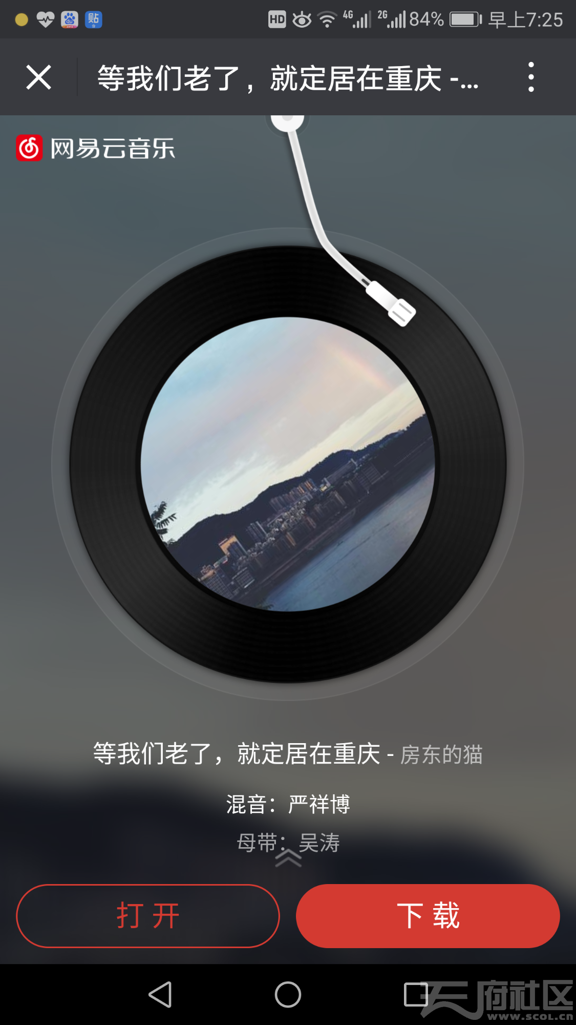 Screenshot_20180110-072538.png