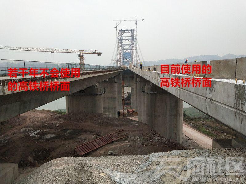 IMG_20180111_143951若干年不会使用的高铁桥桥面.jpg