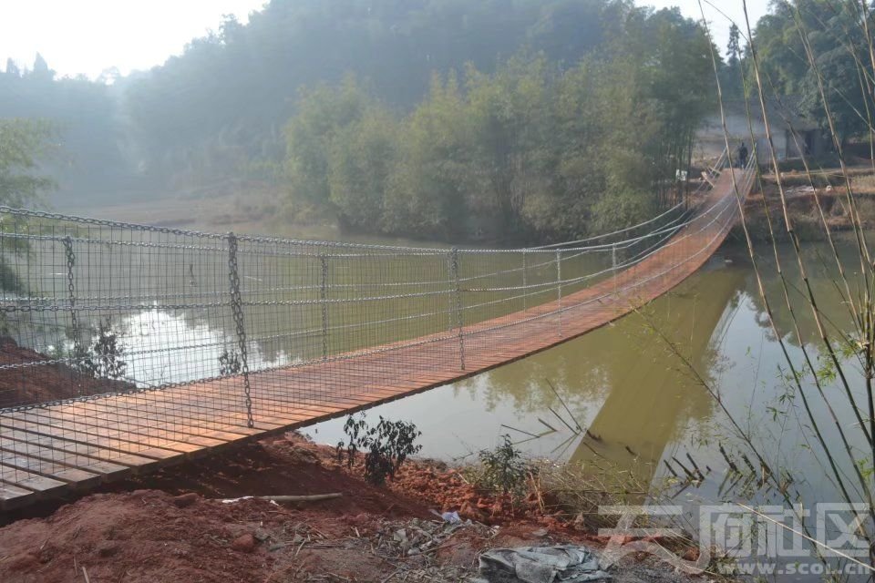 """清溪  """"二月茶""""上游百米铁索桥psb.jpg"""