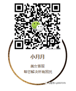 1515131489(1).png