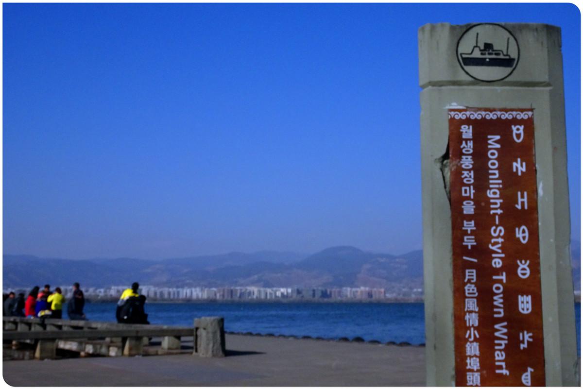 【新年游记】邛海边的烧烤