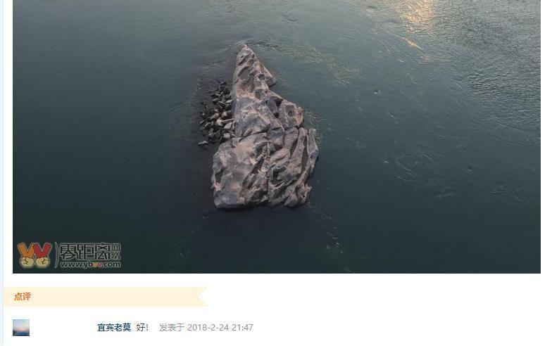 2018_02_24_20_11_34_戎州桥下低水位下的江心岛2.jpg