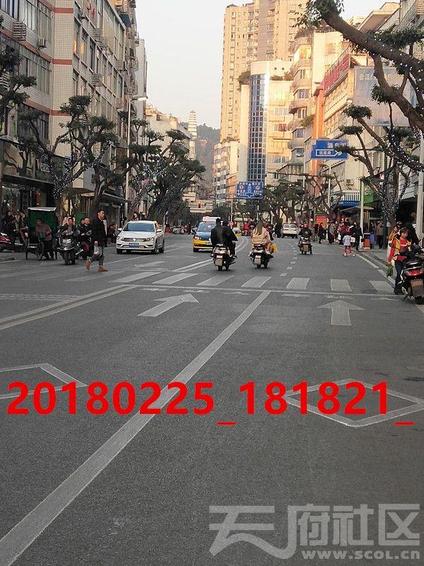 IMG_20180225_181821.jpg