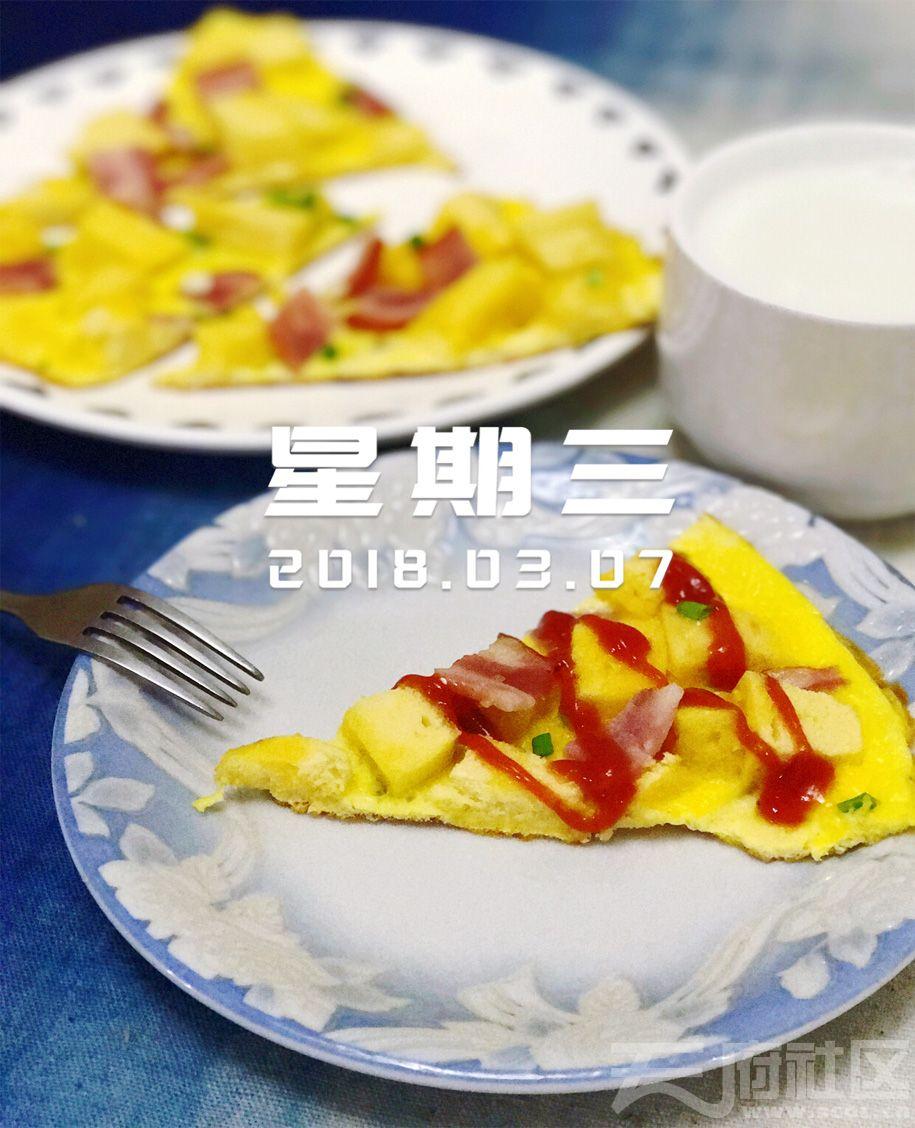 星期三:南瓜馒头鸡蛋饼+牛奶