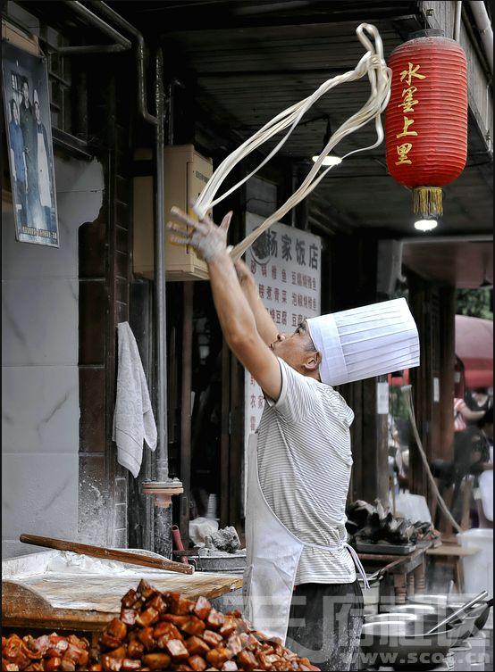 市井大肉面.jpg