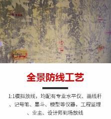 微信截图_20180404150824.jpg