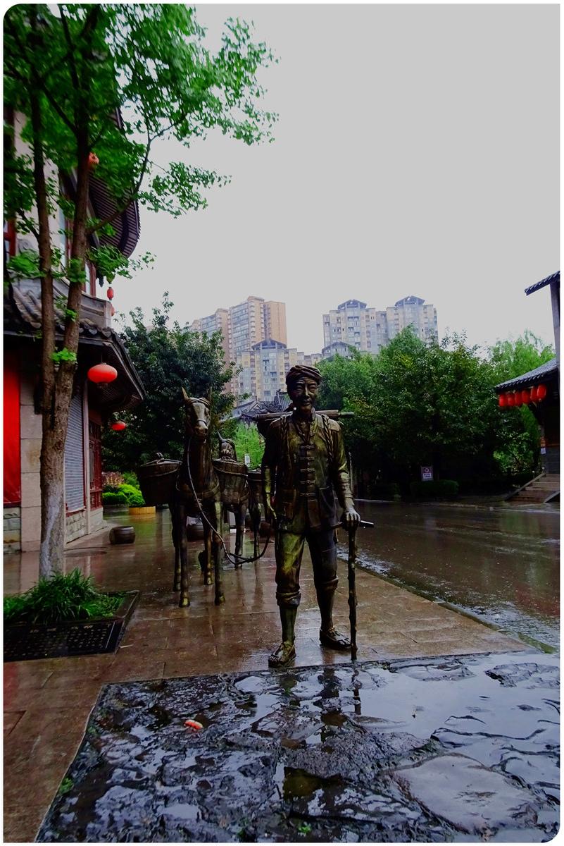 【踏青】见证边城叙永的鱼凫广场