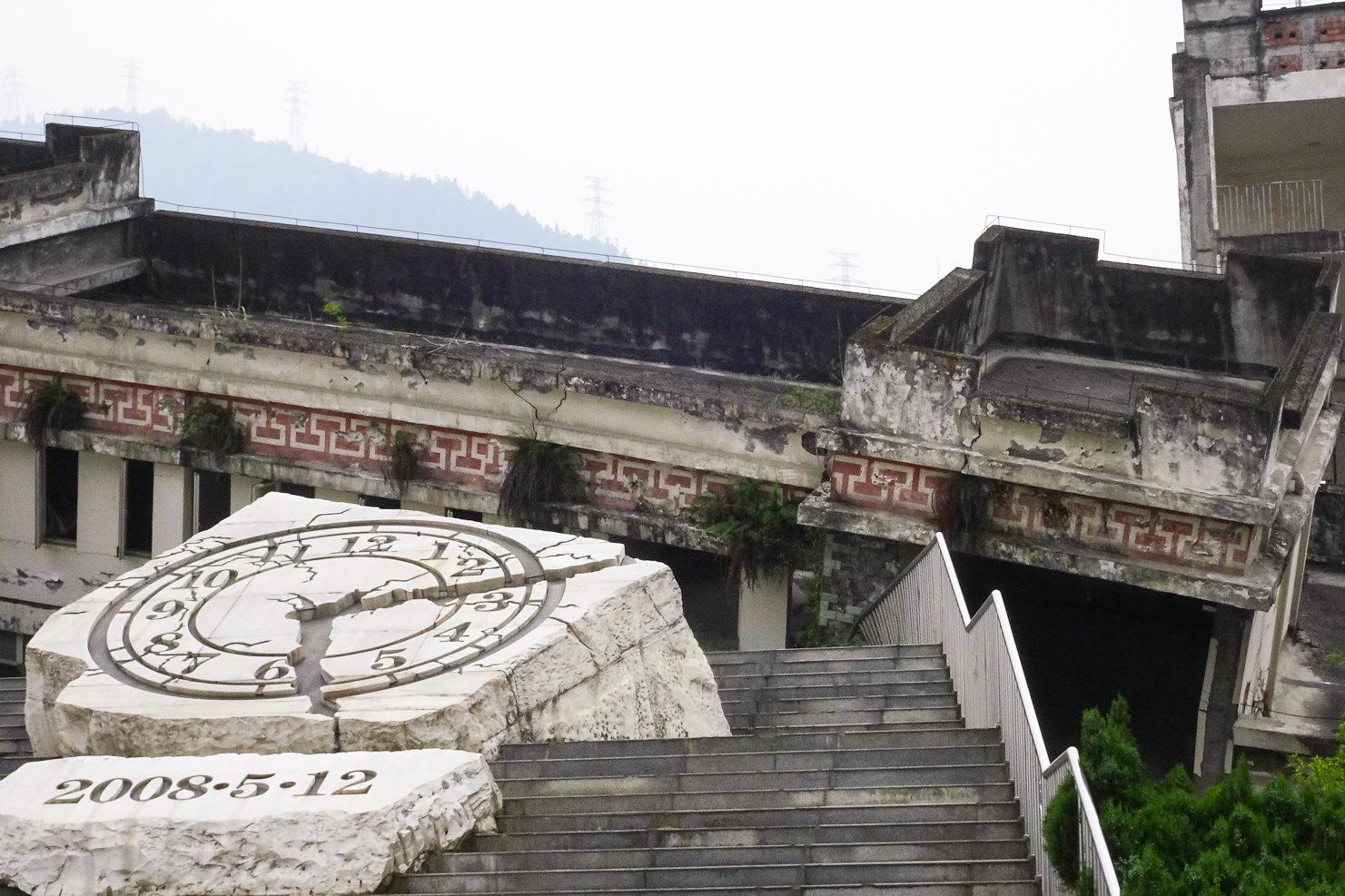 【5.12汶川地震十年祭】缅怀漩口中学遇难的同学们
